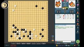 Casual Online Go Game #24